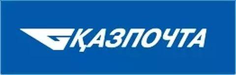 У Алматинского офиса редакции появился новый почтовый индекс