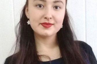 Пьянкова Мария Евгеньевна