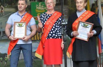 Сразу трем героям БМЭ «ЛУЧШИЕ ЛЮДИ» присвоено звание «Почетный житель города»