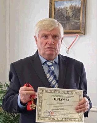 Синеокий Владимир Петрович