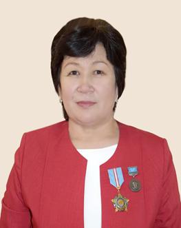 Казербаева