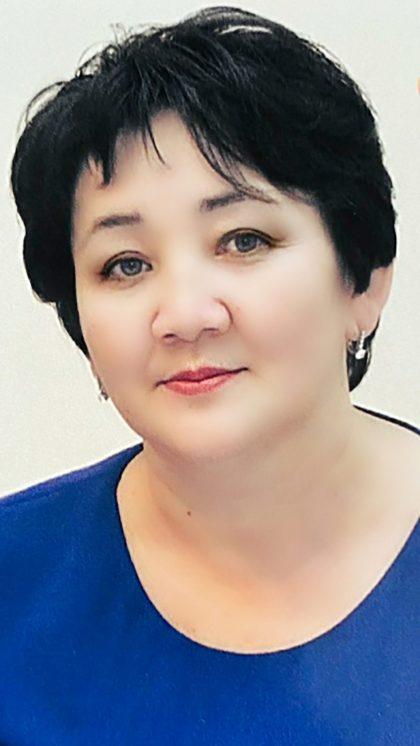 Орал Сагимбаевна