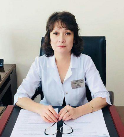 Токмолданова Роза Уразбаевна