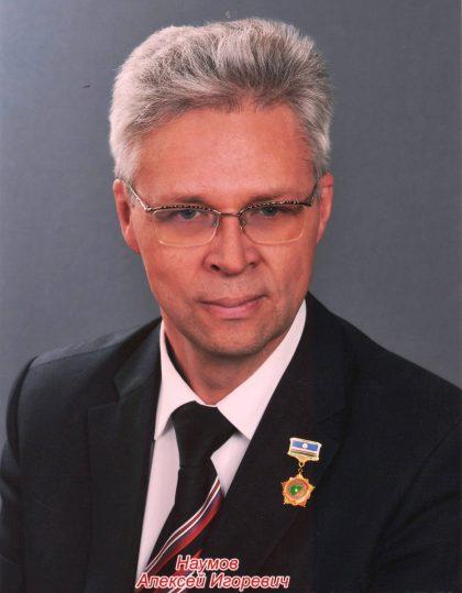 Наумов Алексей, г. Нерюнгри